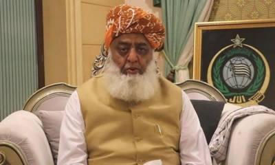 مولانا فضل الرحمان نےمرکزی مجلس شوریٰ کا اجلاس طلب کرلیا