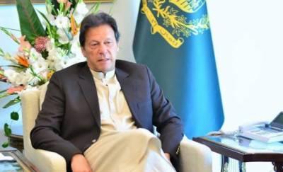 وزیراعظم عمران خان کی بریت کا تحریری فیصلہ جاری