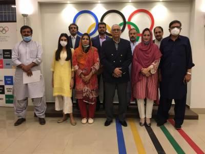 پاکستان آرچری فیڈریشن کا اجلاس پی او اے ہاوس لاہور میں منعقد ہوا