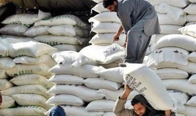 شہر میں امپورٹڈ چینی 83.5 روپے فی کلو میں فروخت ہو گی