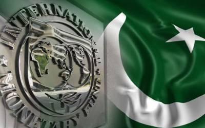 پاکستان نے آئی ایم ایف کا بڑا مطالبہ مسترد کر دیا