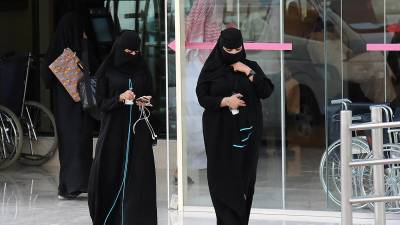 سعودی حکومت نے خواتین کو بڑی سہولت فراہم کردی