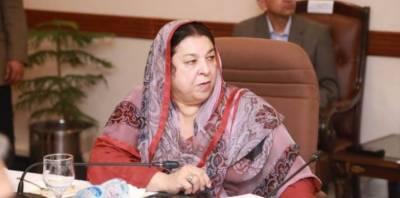 صوبائی وزیر صحت ڈاکٹریاسمین راشدنے پنجاب کے تمام سرکاری ہسپتالوں کو روزمرہ سرگرمیوں کو جاری رکھنے کا حکم دے دیا