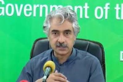 میاں اسلم اقبال سے پنجاب میرج ھال ایسوسی ایشن کے وفد کی ملاقات، میرج ھال کی بندش کا فیصلہ واپس لینے کا مطالبہ