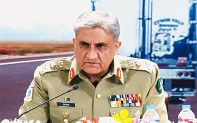 آرمی چیف کی ہدایت پر کارروائی، آئی جی سندھ کے تحفظات پر متعلقہ افسر ہٹا دیئے گئے