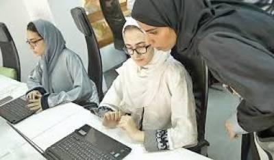 سعودی عرب ، سائبر سیکیورٹی کے شعبہ میں خواتین کی دلچسپی