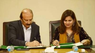 لاہور آرٹس کونسل الحمراءاور والڈ سٹی آف لاہور اتھارٹی کے مابین مفاہمت کی یاداشت پر دستخط