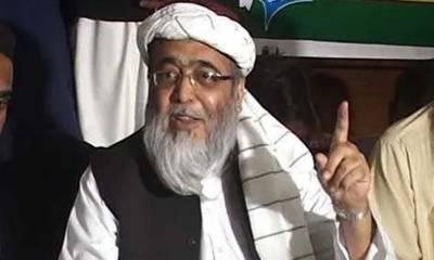 جے یو آئی (ف): پارٹی ترجمان حافظ حسین احمد کو عہدے سے ہٹا دیا