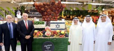 دبئی کی تازہ پھلوں اور سبزیوں کی مارکیٹ میں اسرائیلی اشیاءکی نمائش