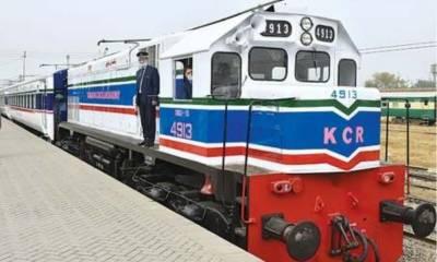 کے سی آر ٹرین راولپنڈی سے کراچی کے لیے روانہ