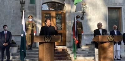 افغانستان میں تشدد کے خاتمے کیلئے ہر ممکن تعاون کریں گے: وزیراعظم