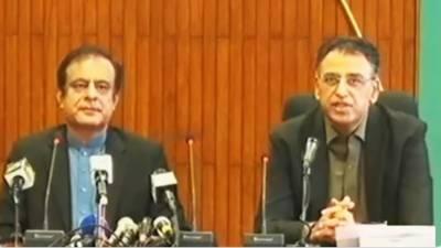 بلوچستان کے 9پسماندہ اضلاع کیلئے 600ارب کے ترقیاتی پیکج کا اعلان