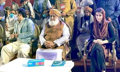پشاورمیں ضلعی انتظامیہ کا پی ڈی ایم کوجلسے کی اجازت دینے سے انکار