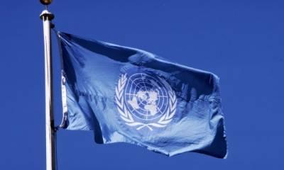 ایتھوپیا میں تشدد، دولاکھ افراد کی نقل مکانی کا خدشہ ہے،اقوام متحدہ