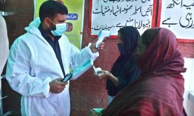 پنجاب: کورونا وائرس میں تشویشناک حد تک اضافہ