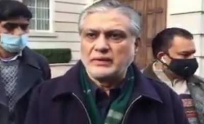 نواز شریف کی والدہ کافی عرصے سے علیل تھیں:سابق وزیر خزانہ اسحاق ڈار