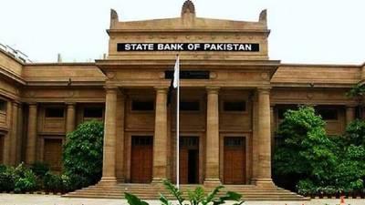 اسٹیٹ بینک نے آئندہ دو ماہ کیلئے شرح سود کا اعلان کردیا