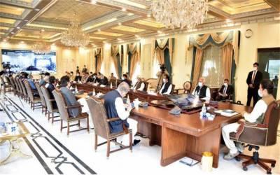 قومی رابطہ کمیٹی کا اجلاس آج ہو گا،اہم فیصلے متوقع