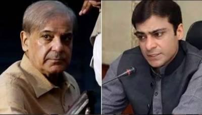 پنجاب کابینہ نے شہباز شریف اور حمزہ کو پیرول پر رہا کرنے کی اجازت دیدی