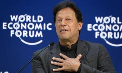 ورلڈ اکنامک فورم کا 25 نومبر کو 'پاکستان اسٹریٹیجی ڈے' منانے کا فیصلہ