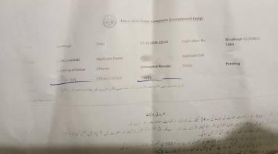 لاہور کے علاقہ شاد باغ میں بزرگ شہری پر اوباشوں کی فائرنگ ،شہری کا اعلی حکام سے قانونی تحفظ کا مطالبہ