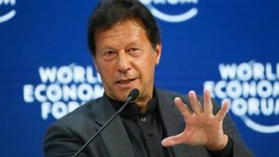 پاکستان اپنے سٹرٹیجی محل وقوع کی وجہ سے ہمسایہ ملکوں کیلئے مرکز بنے گا. عمران خان