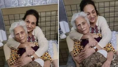 شوبز انڈسٹری کی سینئر اداکارہ بشریٰ انصاری نے سوشل میڈیا پر اپنی والدہ کی جلد صحتیابی کے لیے دعائیہ پیغام جاری کیا ہے
