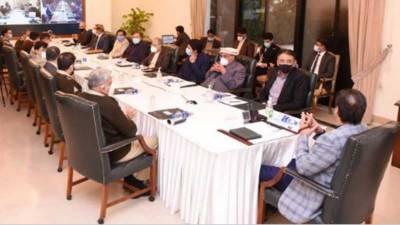 وزیر اعظم کی زیر صدارت کراچی ٹرانسفارمیشن پلان پراعلی سطح اجلاس، آرمی چیف کی شرکت