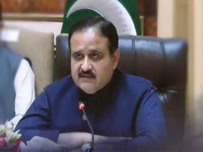 وزیراعلیٰ پنجاب نے کھیلوں کی ایسوسی ایشنز کی سالانہ گرانٹس کے اجرا کی منظوری دیدی