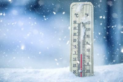 آئندہ 24 گھنٹوں کے دوران ملک کے بیشتر علاقوں میں موسم سرد اور خشک ر ہےگا ، محکمہ موسمیات