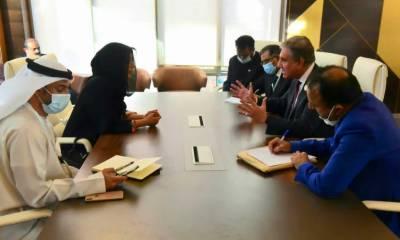 وزیر خارجہ شاہ محمود اور اماراتی وزیر مملکت ریم الہاشمی کے مابین ملاقات