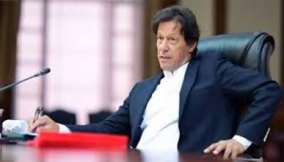 لوگوں کو انشاءاللہ پانچ سال میں ایک کروڑسے زائد نوکریاں ملیں گی، عمران خان