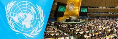اقوام متحدہ کی جوہری سائنسدان کے قتل کی مذمت، ایران سے تحمل کی اپیل