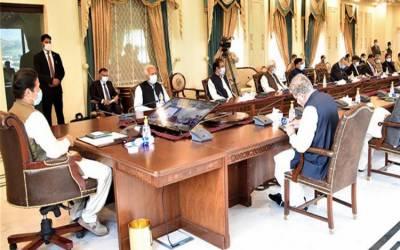 وفاقی کابینہ کا اجلاس آج ہو گا ، 14 نکاتی ایجنڈا جاری