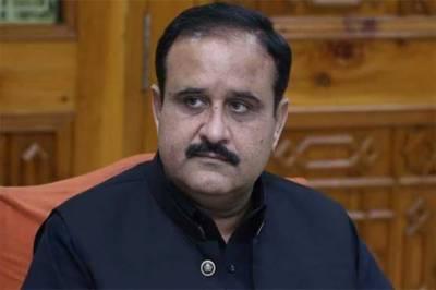 وزیراعلیٰ پنجاب نے عالمی معیار کا بس ٹرمینل بنانے کی منظوری دیدی