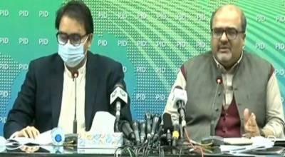 باہر بیٹھ کر یہ لوگ قومی اداروں کیخلاف بولتے ہیں: شہزاد اکبر