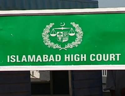 اسلام آباد ہائیکورٹ کا کلبھوشن کیس کی سماعت کا تحریری حکم نامہ جاری
