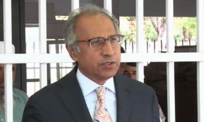مشیر خزانہ عبدالحفیظ شیخ کو نیب کا نوٹس موصول نہیں ہوا