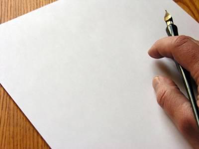 ہائی کورٹ کا وفاقی حکومت کو سفید کاغذ کا بے جا استعمال روکنے کا حکم