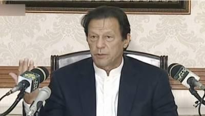 کرسی چھوڑنی پڑی چھوڑ دوں گا لیکن کرپشن معاف نہیں کروں گا:وزیراعظم عمران خان
