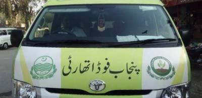 لاہور میں ممنوعہ اشیاء کی فروخت پر2فوڈ پوائنٹس سیل،15ہزار280لٹر ناقص دودھ تلف