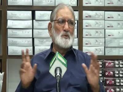 آل پاکستان انجمن تاجران کا ہنگامی اجلاس مرکزی صدر اشرف بھٹی کی صدارت میں منعقد ہوا