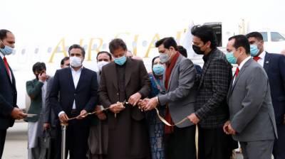 وزیراعظم کی سیالکوٹ آمد، عمران خان نے ائیر سیال کا افتتاح کر دیا