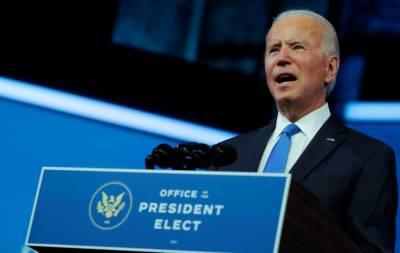 امریکی الیکٹورل کالج نے نومنتخب صدر جوبائیڈن کی کامیابی کی تصدیق کر دی