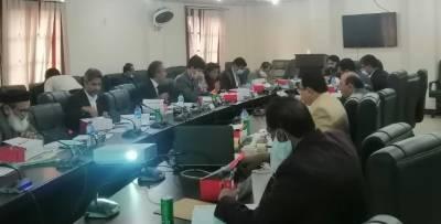اوکاڑہ یونیورسٹی کے سنڈیکیٹ نے تقرریوں کےلیے اسکریننگ پالیسی کی منظوری دےدی