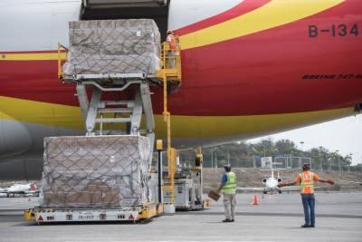 چین کی جانب سے طبی سامان کا9 واں جہاز وینزویلا پہنچ گیا