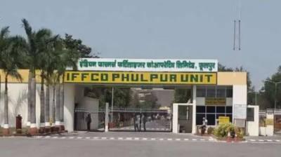 بھارت میں کارخانے سے زہریلی گیس کا اخراج ، 2 افراد ہلاک