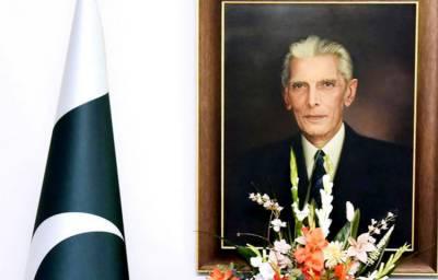 قائد اعظم محمد علی جناح کا145واں یوم ولادت