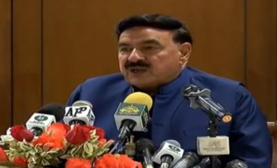 وفاقی وزیر داخلہ کا سیاسی جماعتوں کی عسکری تنظیمیں ختم کرنے کااعلان
