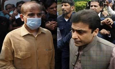 منی لانڈرنگ ریفرنس: شہباز شریف اور حمزہ لاہور کی احتساب عدالت میں پیش